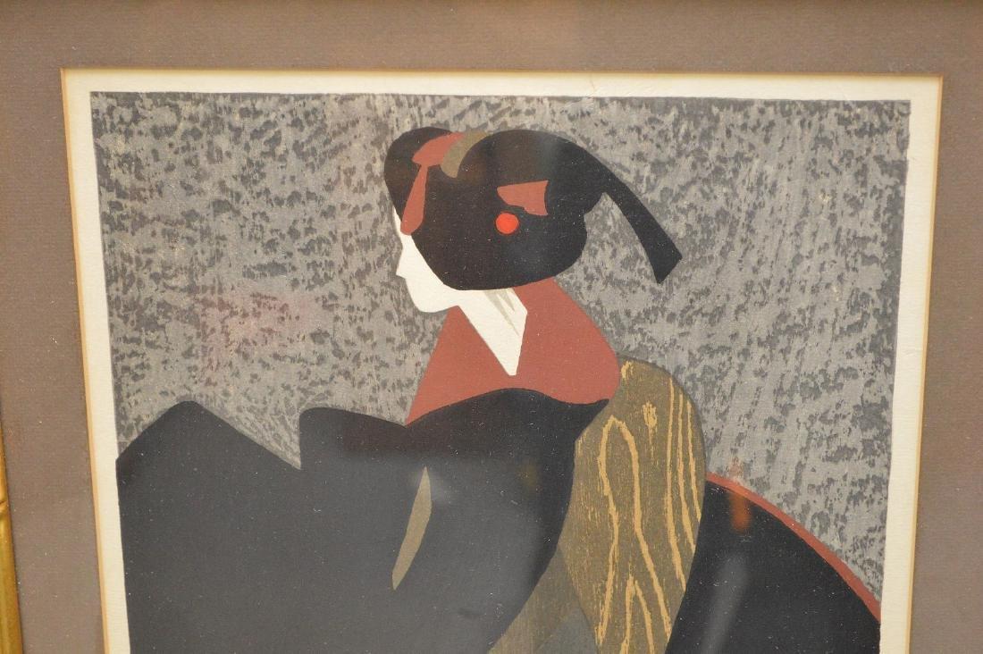 Kiyoshi Saito (1907-1997 Japan) & Kaoro Kawano - 2