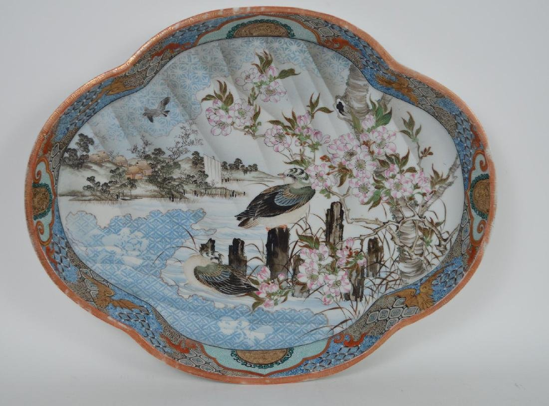 Antique Japanese Porcelain Tray.  Condition: good with
