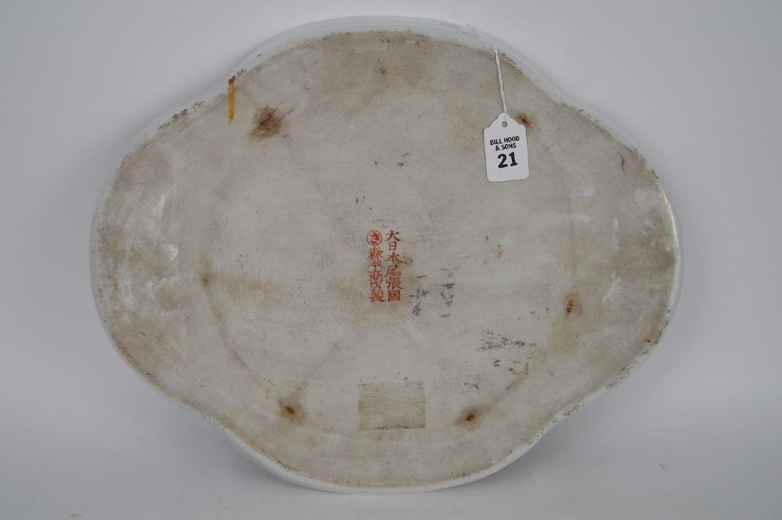 Antique Japanese Porcelain Tray.  Condition: good with - 7