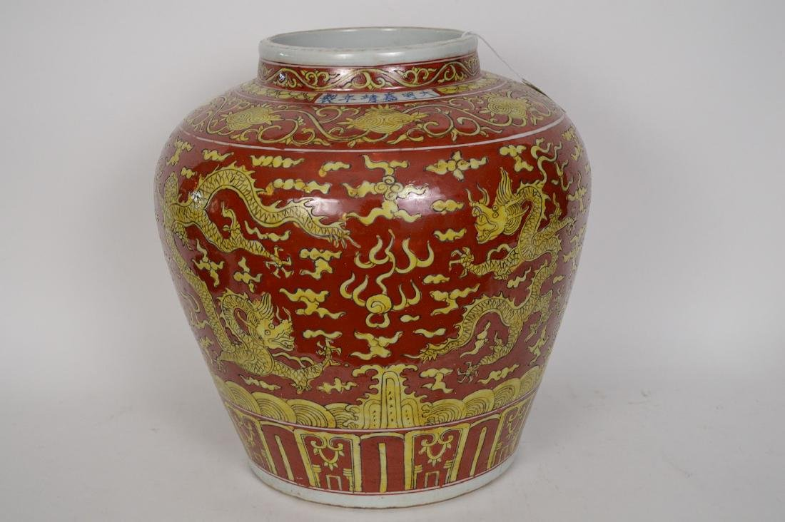 Large Early Chinese Jar with yellow dragon, clouds and