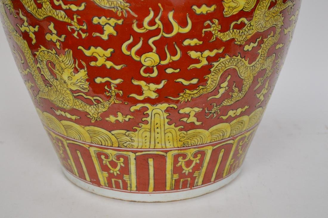 Large Early Chinese Jar with yellow dragon, clouds and - 3