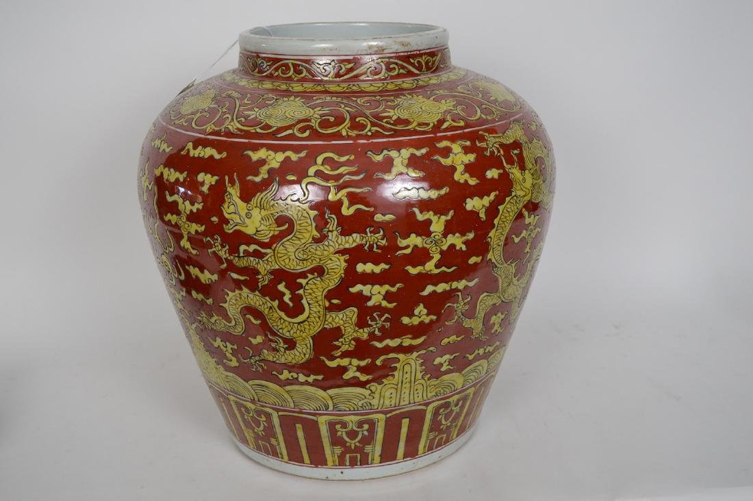 Large Early Chinese Jar with yellow dragon, clouds and - 5