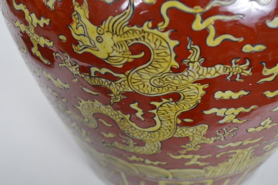 Large Early Chinese Jar with yellow dragon, clouds and - 6