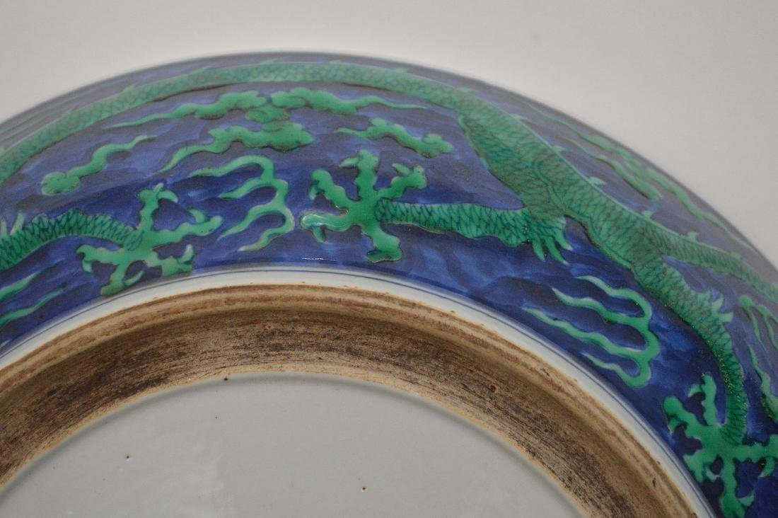Chinese Porcelain Qing Charger with green dragon - 9