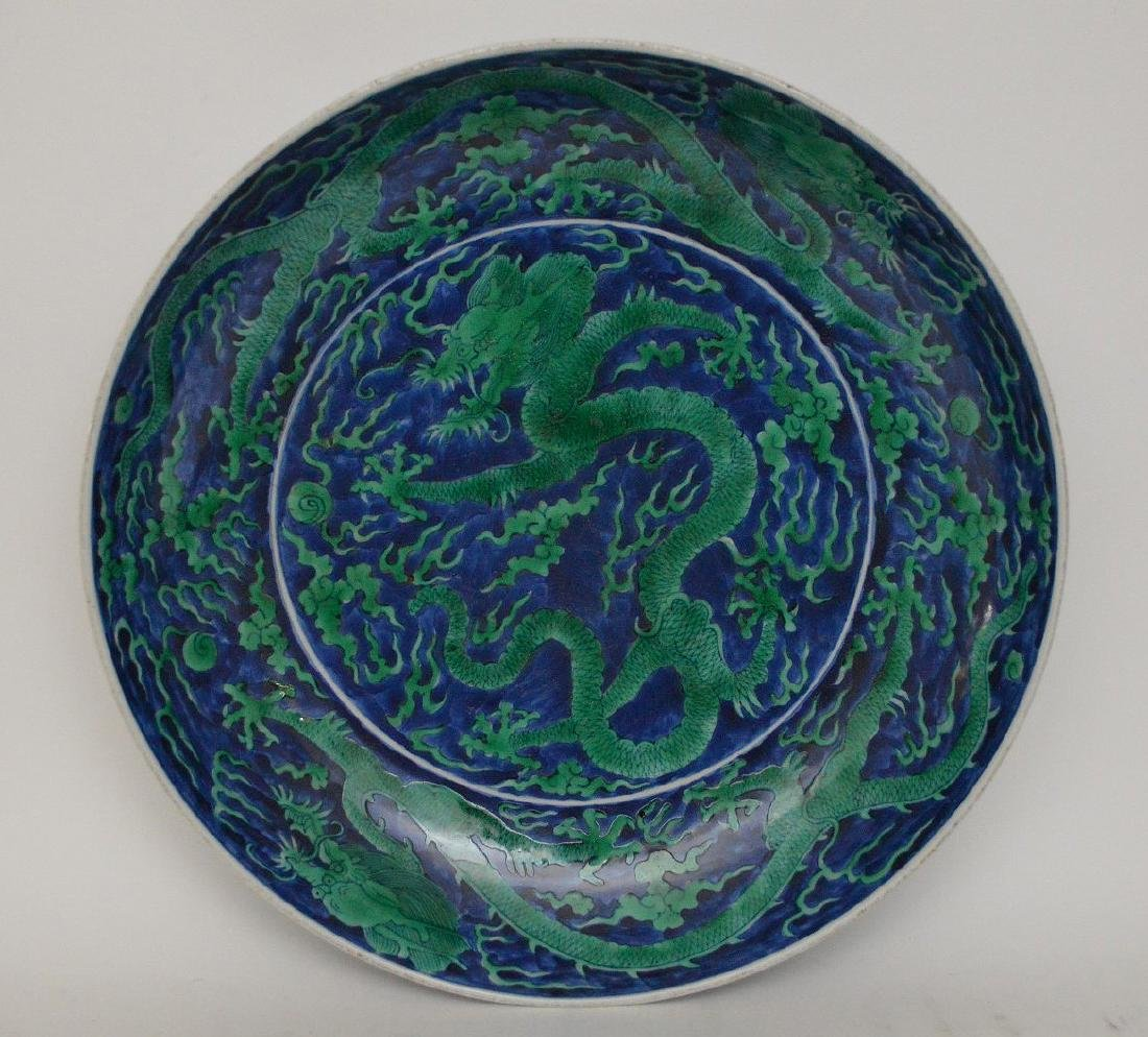Chinese Porcelain Qing Charger with green dragon
