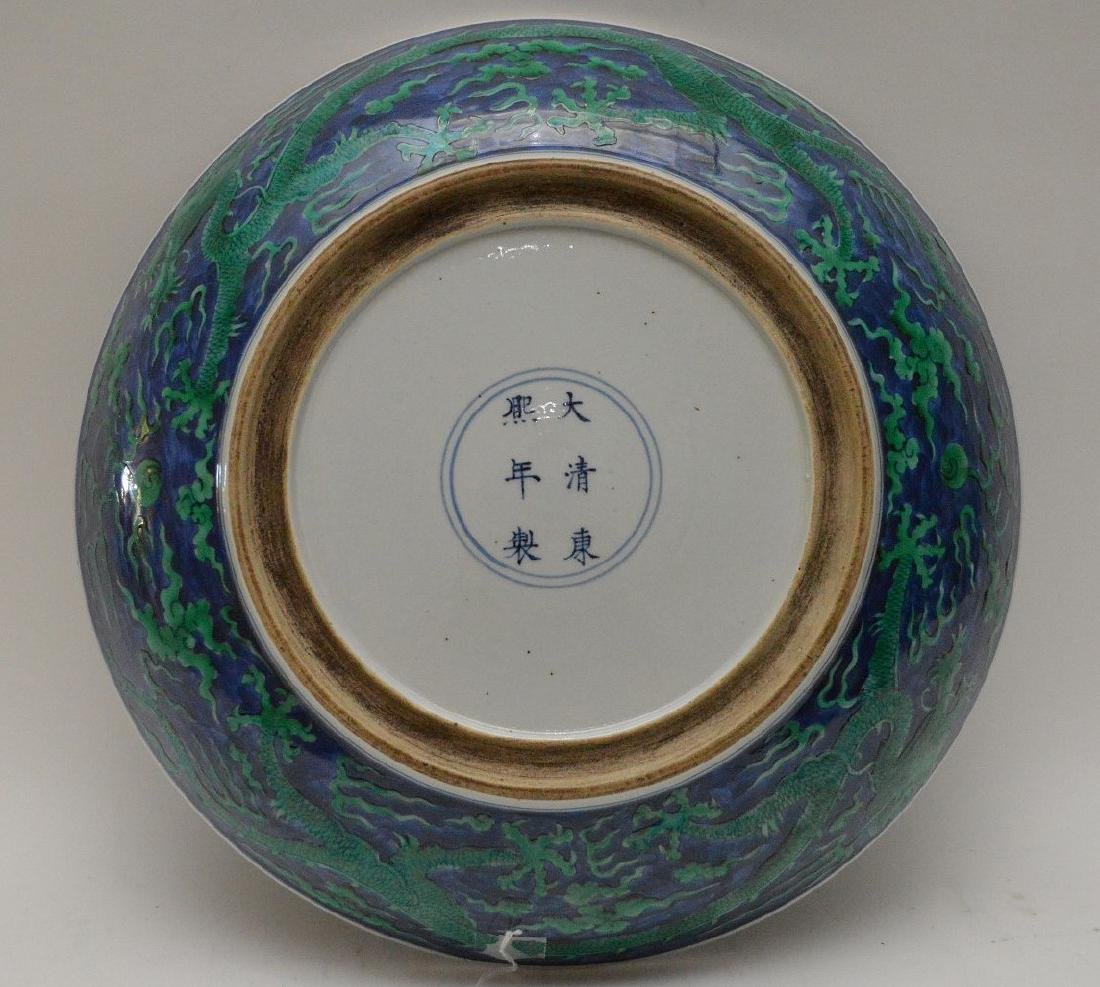 Chinese Porcelain Qing Charger with green dragon - 2