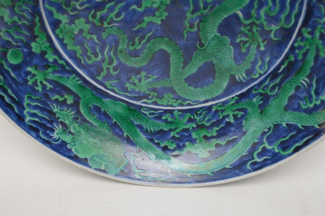 Chinese Porcelain Qing Charger with green dragon - 5