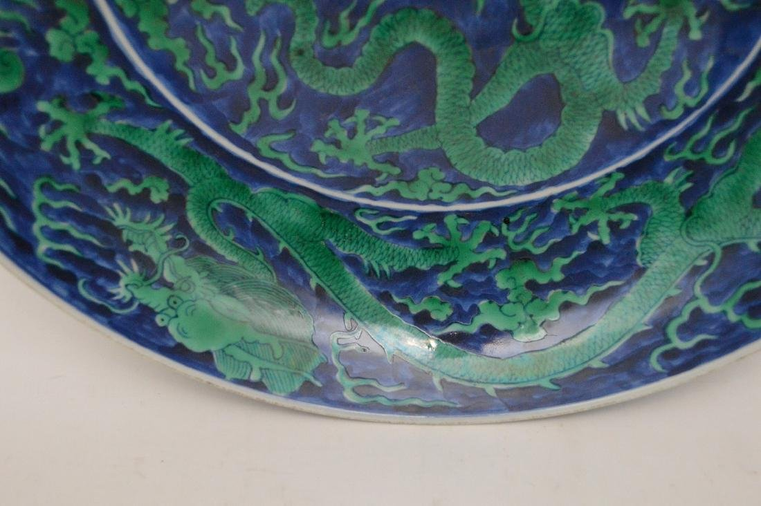 Chinese Porcelain Qing Charger with green dragon - 6