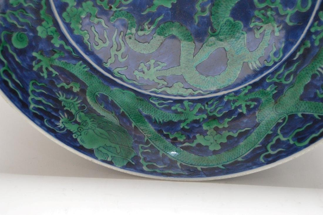 Chinese Porcelain Qing Charger with green dragon - 7