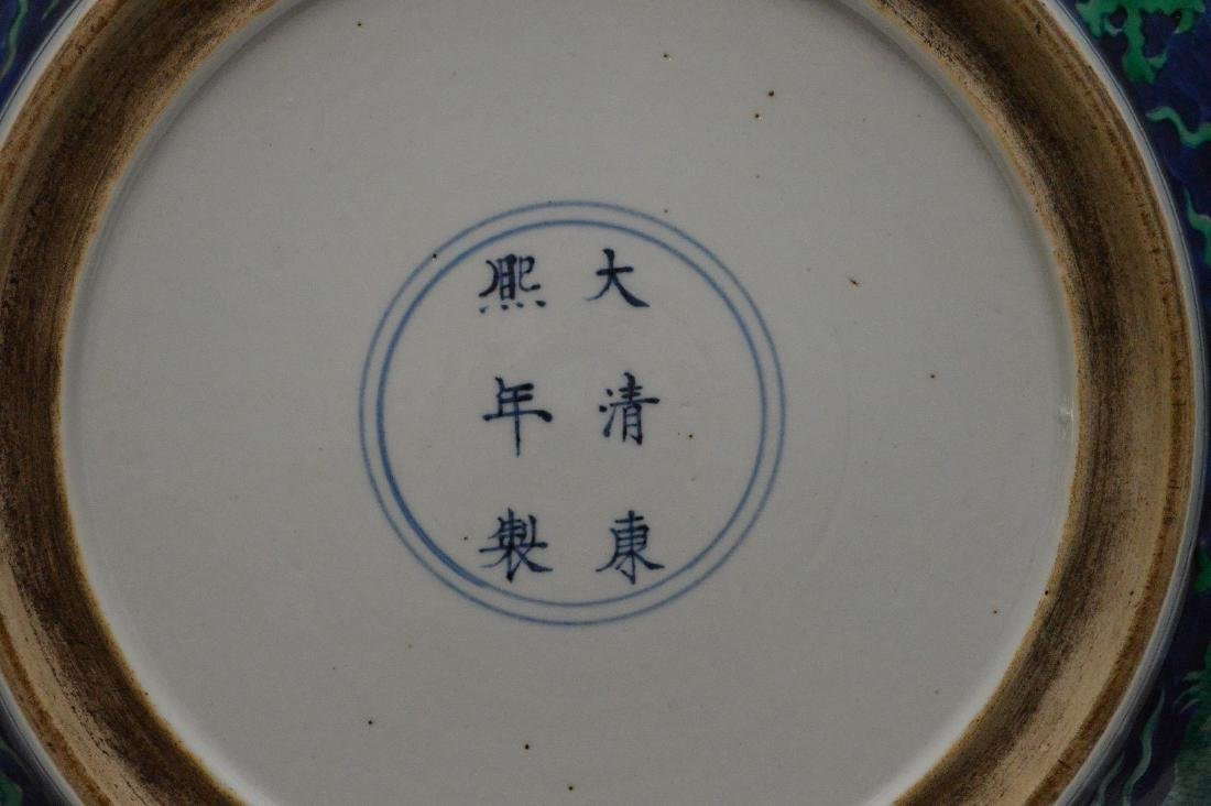 Chinese Porcelain Qing Charger with green dragon - 8