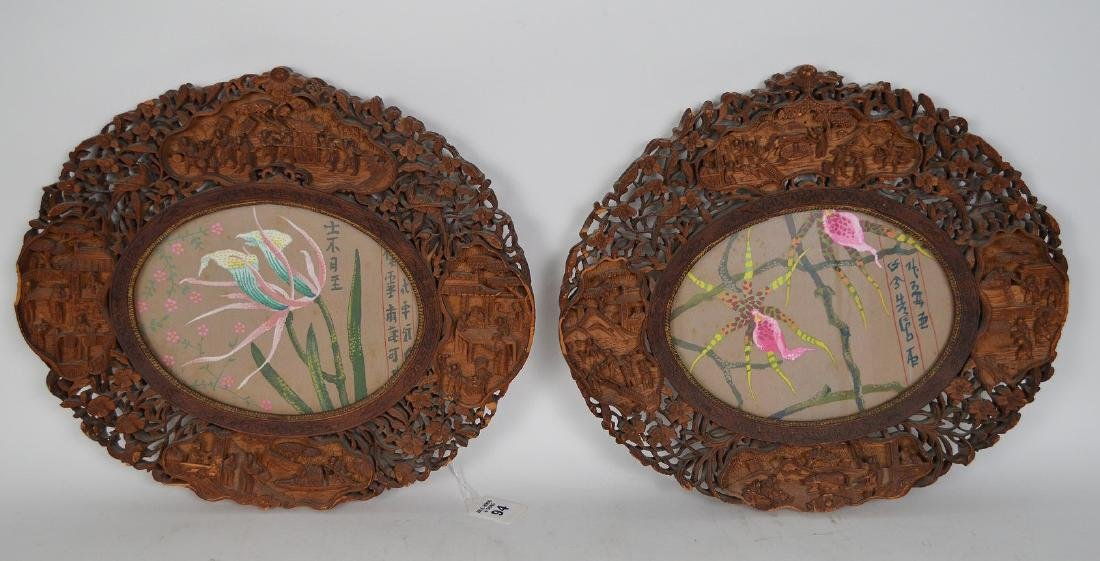 Pair of Antique Chinese Qing Form Carved Wood Frame.