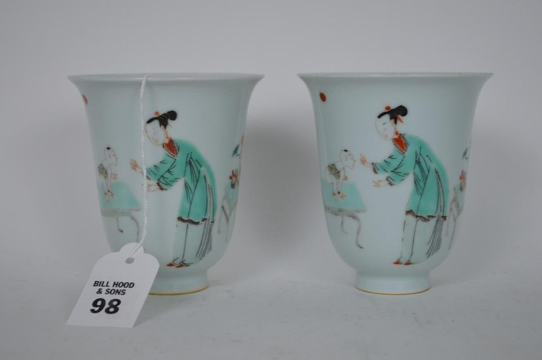 Pair Chinese Republic Period Procelain Cups. Condition