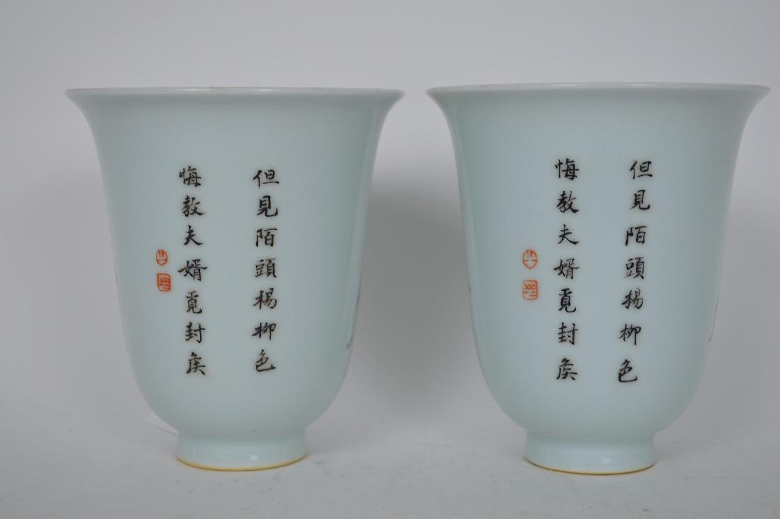 Pair Chinese Republic Period Procelain Cups. Condition - 2