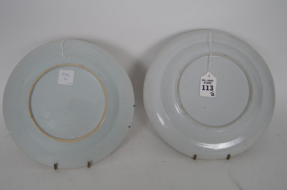2 Chinese export porcelain plates, one plate Famille - 7