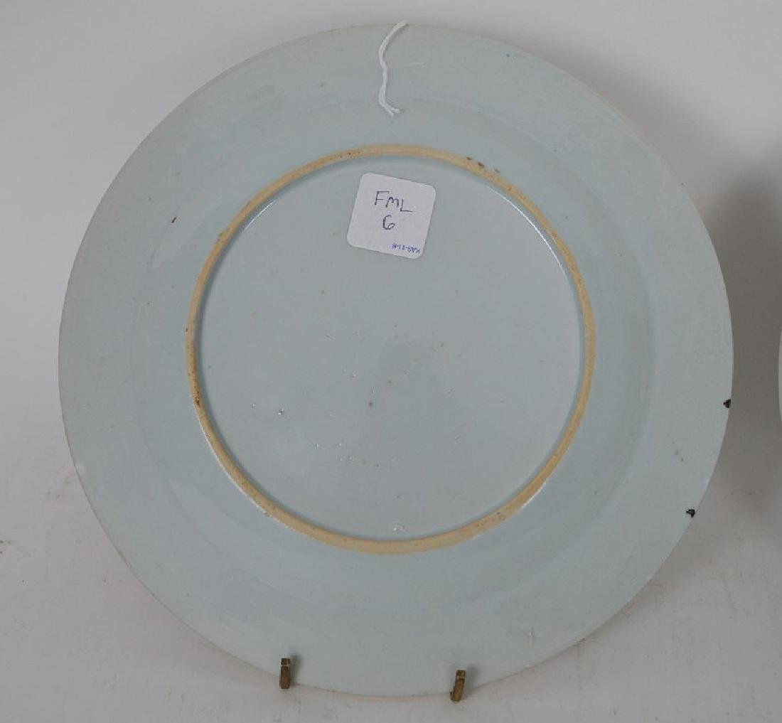2 Chinese export porcelain plates, one plate Famille - 8