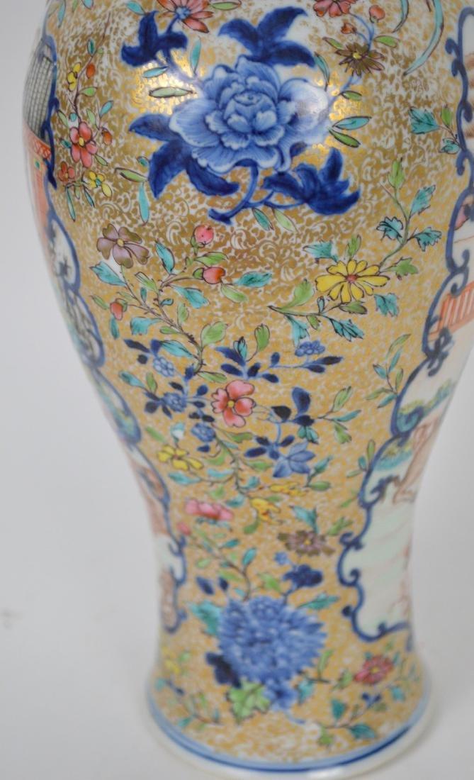 "Chinese export porcelain Famille Rose urn, 12 3/4""h - 5"