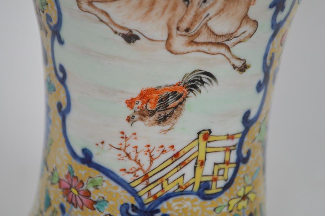 "Chinese export porcelain Famille Rose urn, 12 3/4""h - 9"