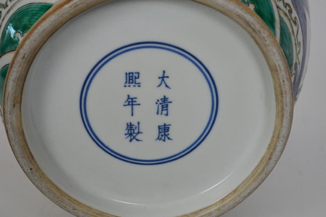 Chinese Porcelain Qing Famille Rose Porcelain Vase. - 10