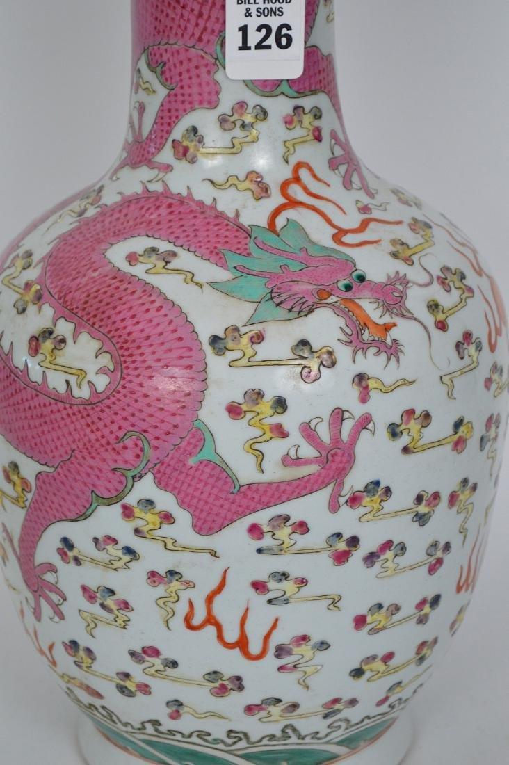 Chinese Porcelain Qing Famille Rose Porcelain Vase. - 2