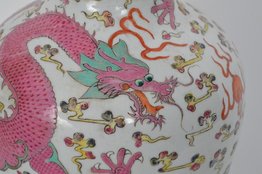 Chinese Porcelain Qing Famille Rose Porcelain Vase. - 4