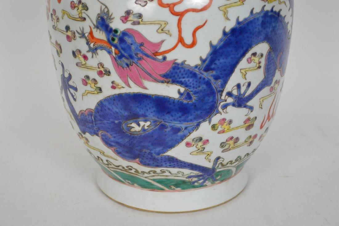Chinese Porcelain Qing Famille Rose Porcelain Vase. - 6