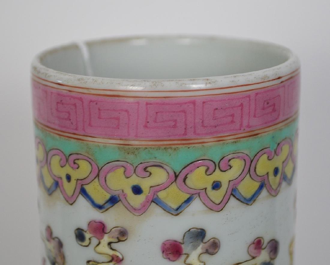 Chinese Porcelain Qing Famille Rose Porcelain Vase. - 9