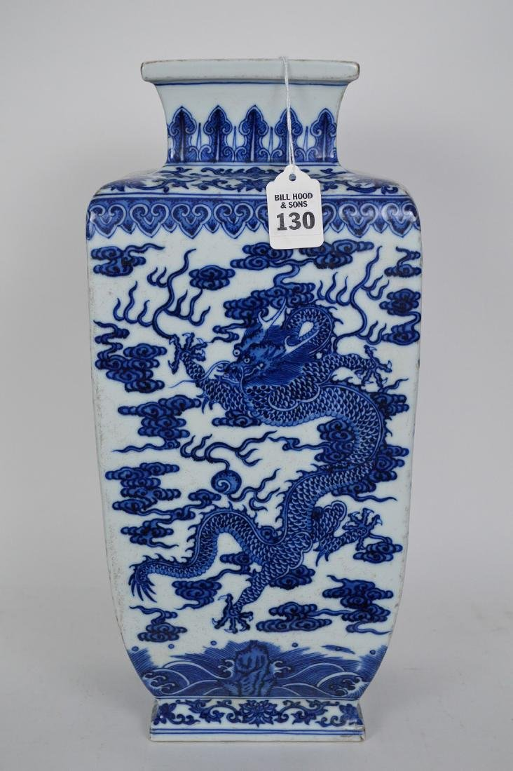 Large Chinese Porcelain Four Sided Vase with blue