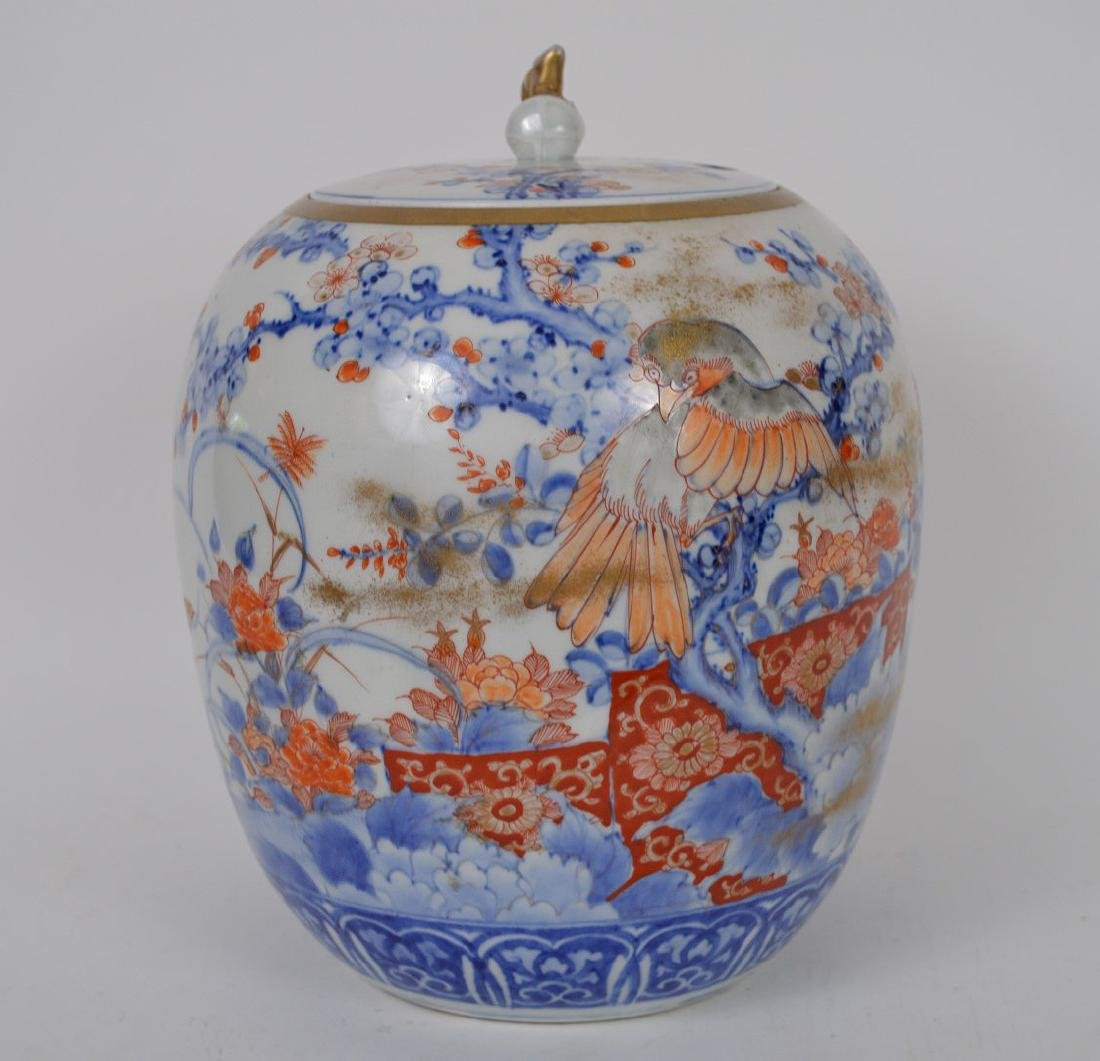 Chinese ginger jar with flowers and birds in branches,