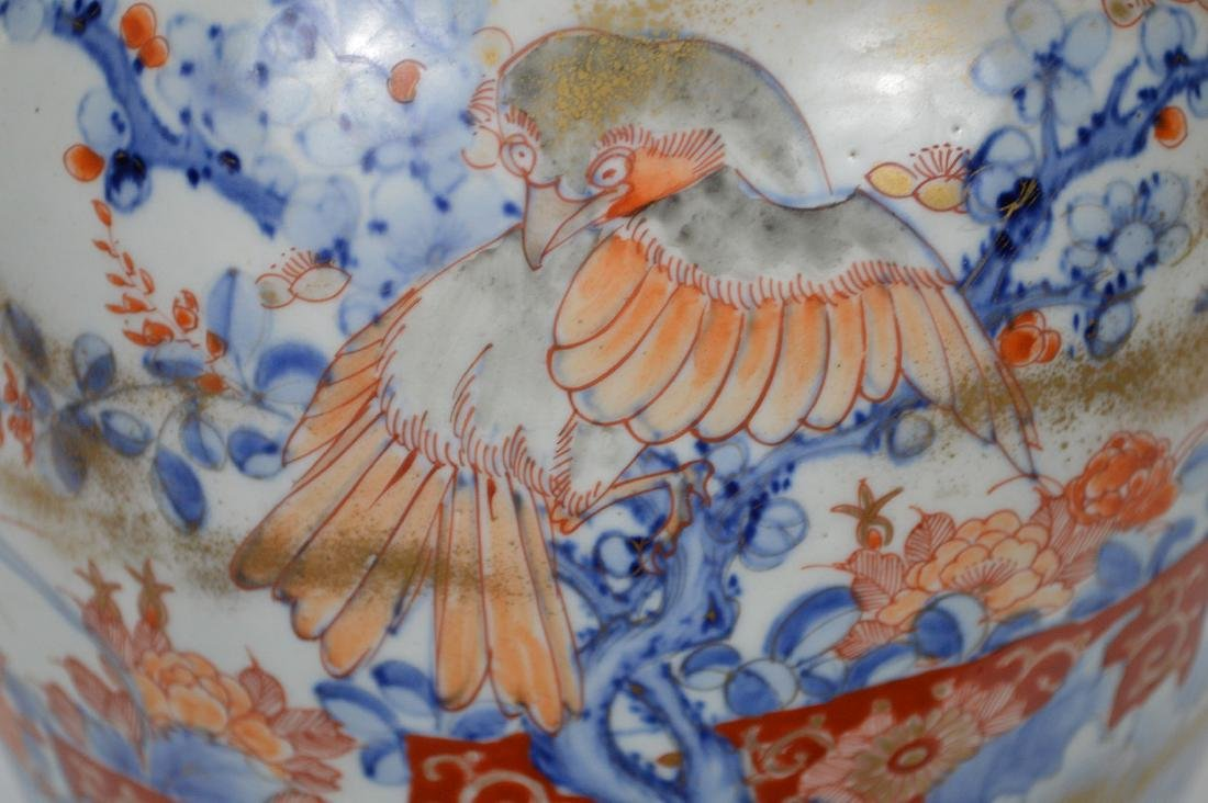 Chinese ginger jar with flowers and birds in branches, - 2