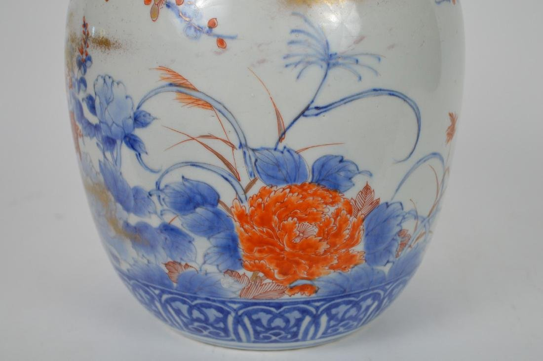 Chinese ginger jar with flowers and birds in branches, - 3