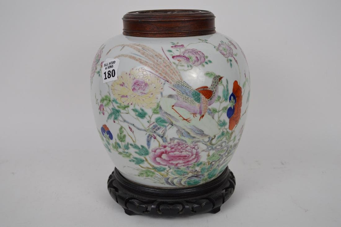 Chinese ginger jar with lid, multi color bird &