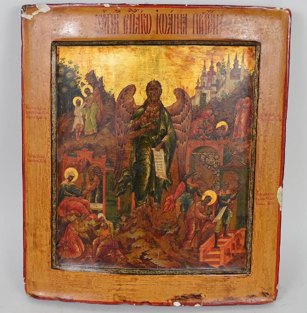 """Russian Icon, 12""""h x 10 1/2""""h"""