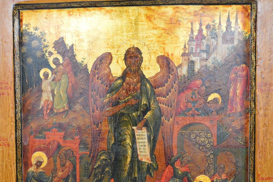 """Russian Icon, 12""""h x 10 1/2""""h - 2"""