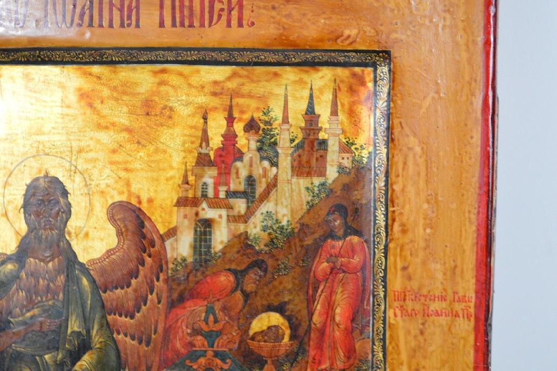 """Russian Icon, 12""""h x 10 1/2""""h - 3"""