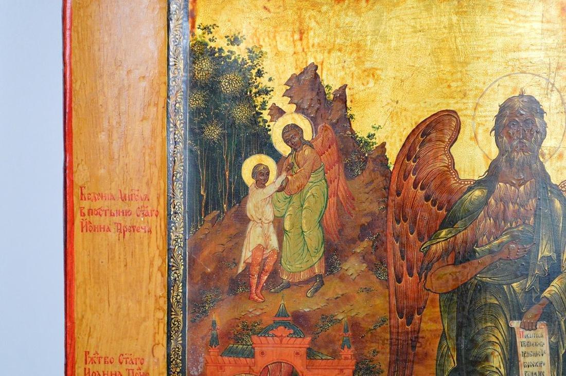 """Russian Icon, 12""""h x 10 1/2""""h - 4"""