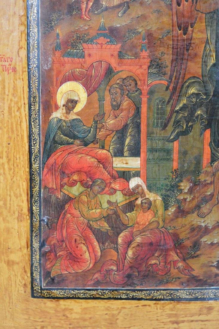 """Russian Icon, 12""""h x 10 1/2""""h - 5"""