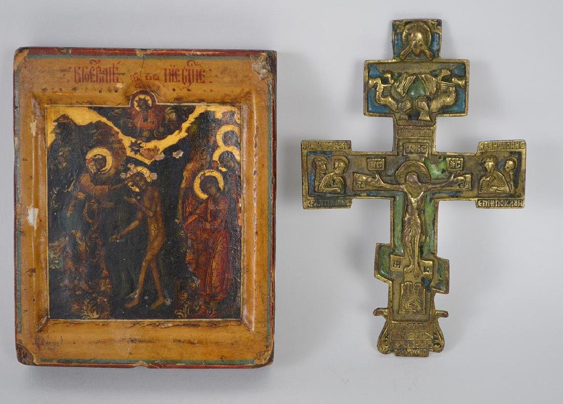 """Small Russian Icon (4""""h x 3 1/2""""w) with bronze cross"""