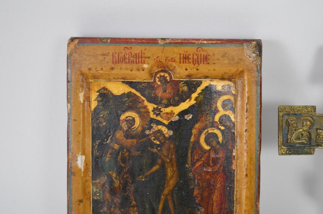 """Small Russian Icon (4""""h x 3 1/2""""w) with bronze cross - 2"""