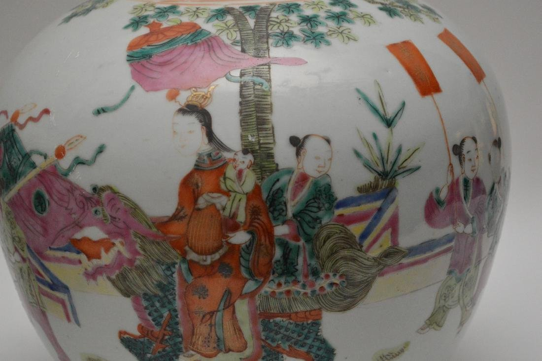 (3) Chinese Porcelain ginger jars, (one pair) children - 3