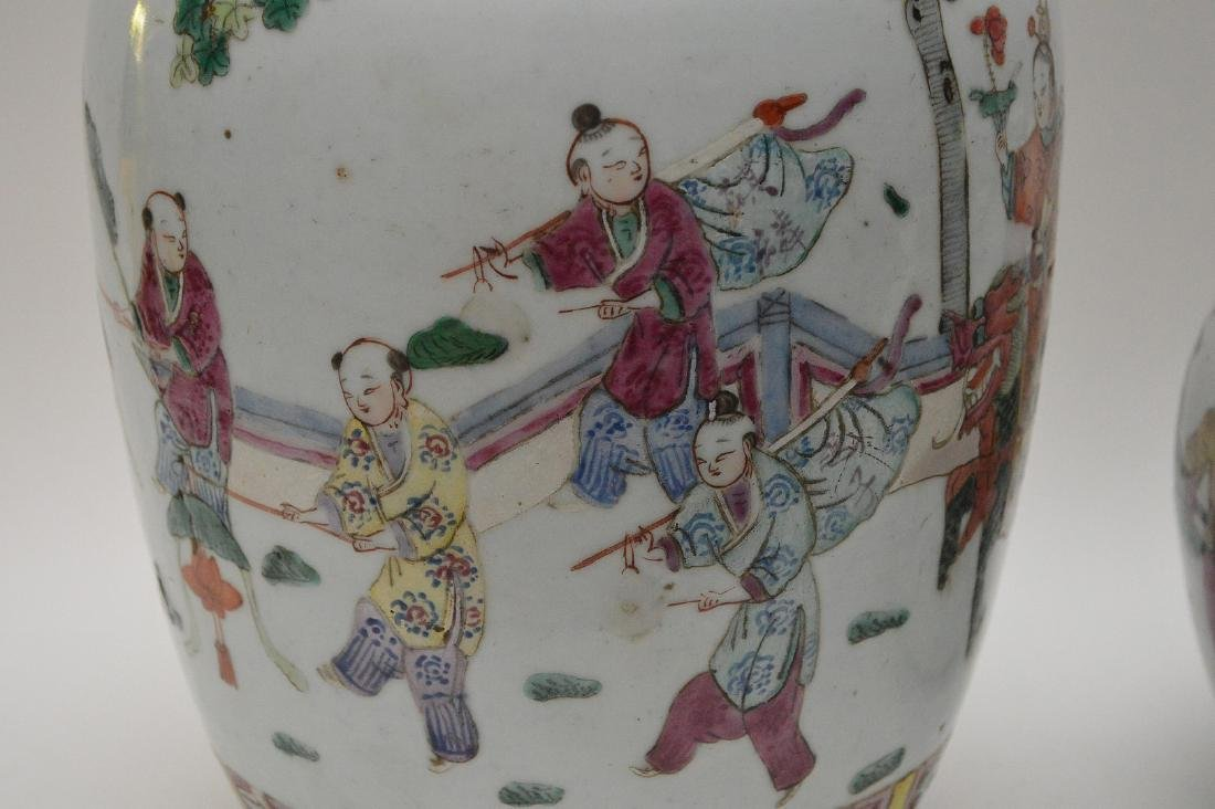 (3) Chinese Porcelain ginger jars, (one pair) children - 6