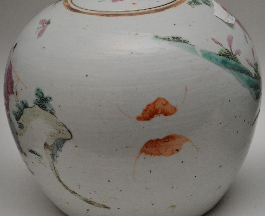 (3) Chinese Porcelain ginger jars, (one pair) children - 8