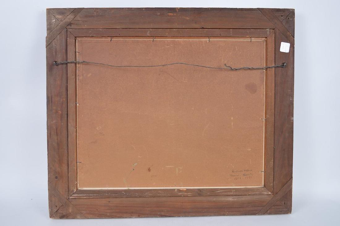 Samuel Mirsky (1883 - 1980) oil on canvas, summer - 6