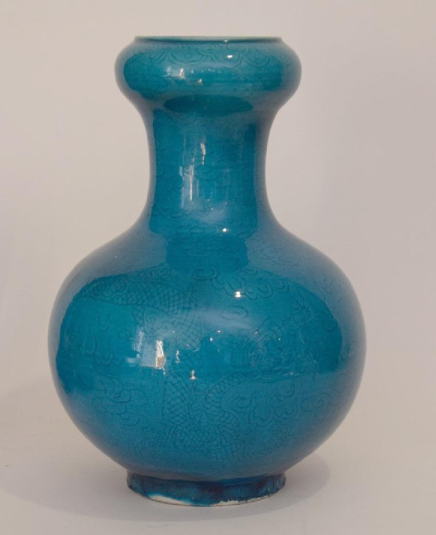 Chinese Porcelain Turquoise Bulbous Vase with