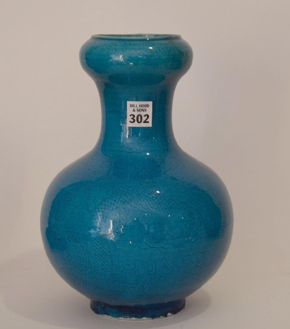 Chinese Porcelain Turquoise Bulbous Vase with - 2