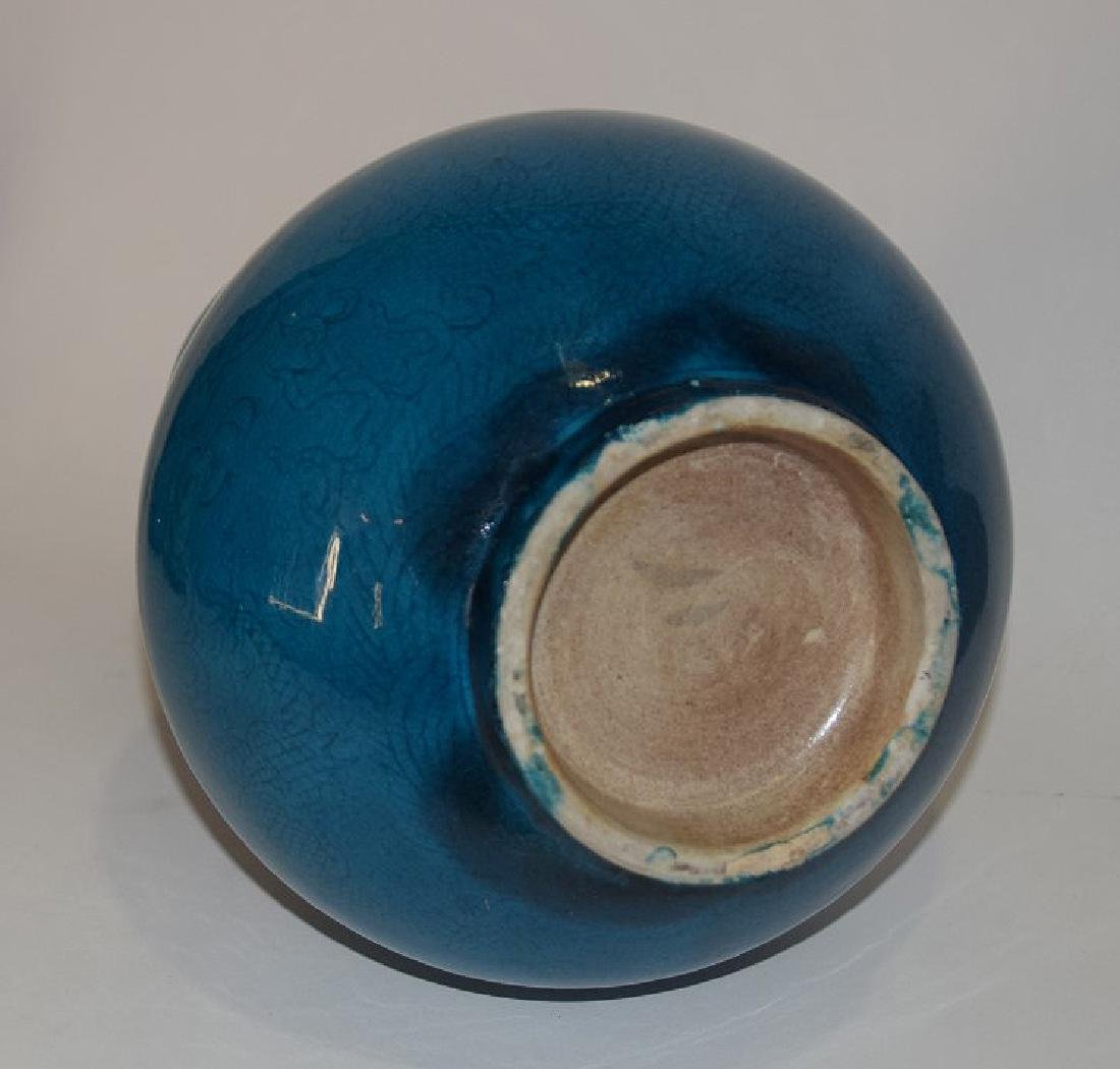 Chinese Porcelain Turquoise Bulbous Vase with - 8