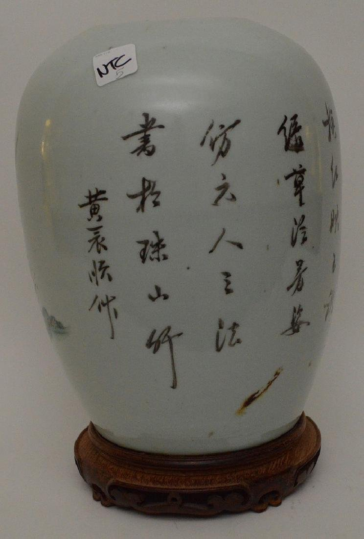 Chinese ginger jar on attached wood stand, five - 4