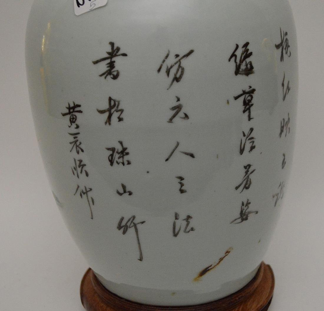 Chinese ginger jar on attached wood stand, five - 5