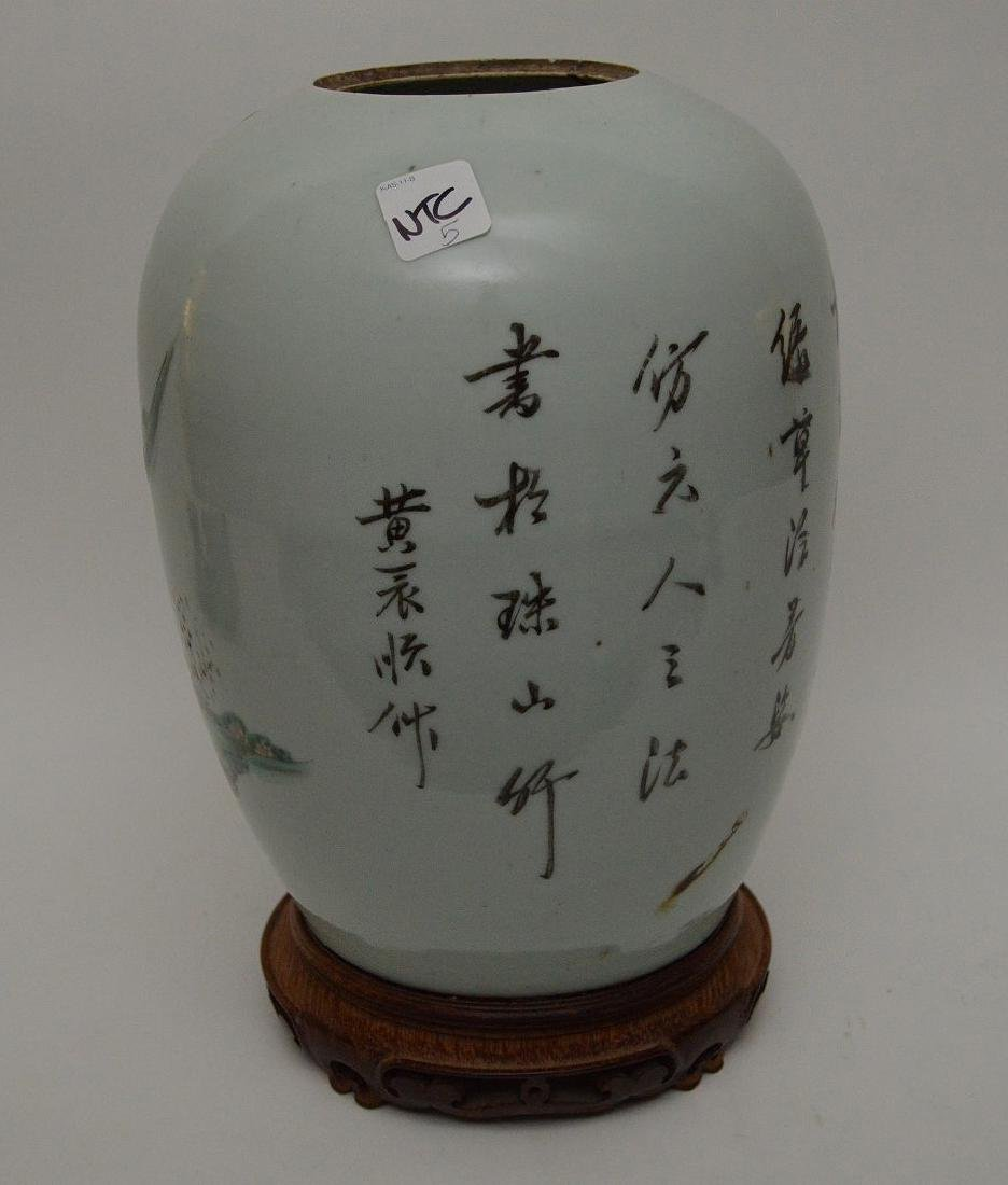 Chinese ginger jar on attached wood stand, five - 7
