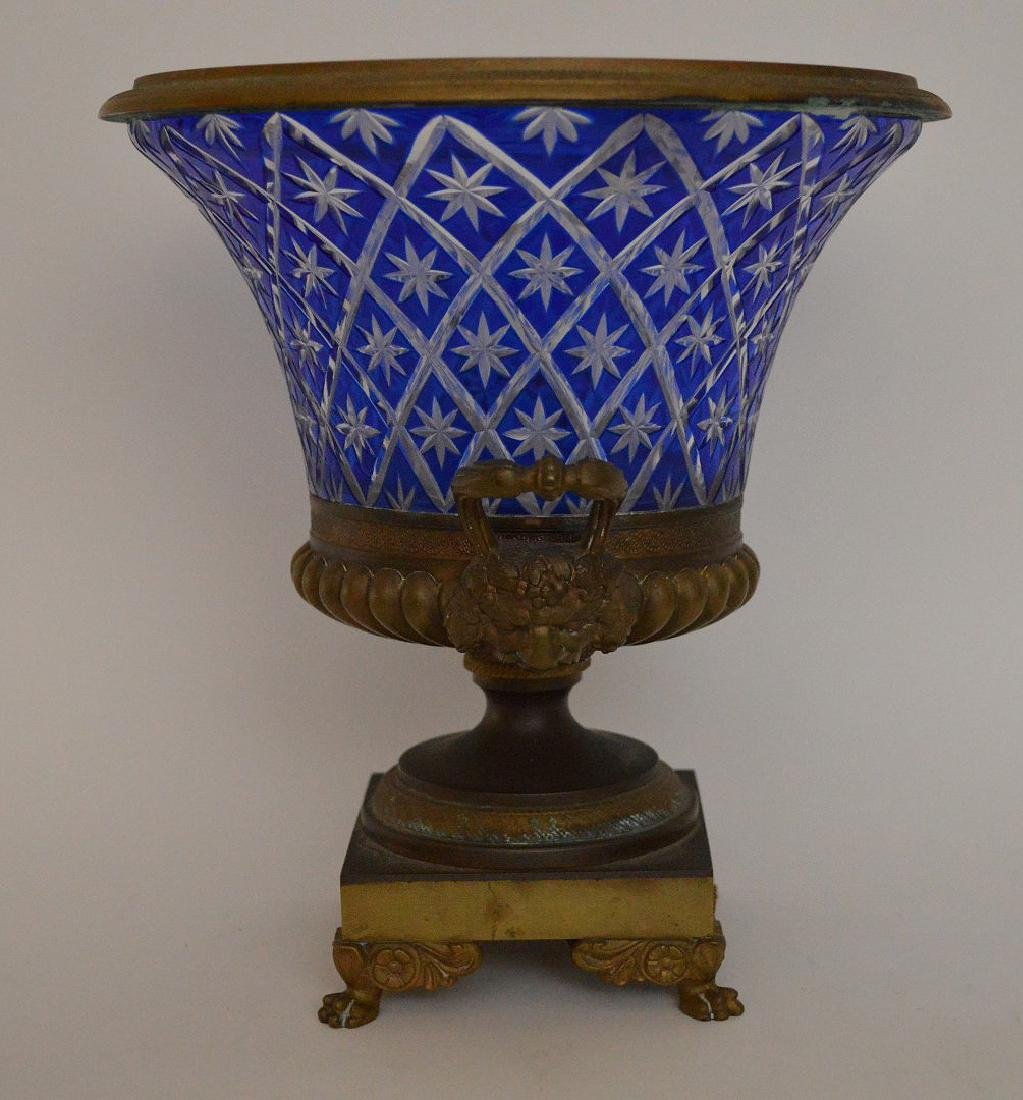 Cobalt cut to clear glass centerpiece, diamond & star - 6
