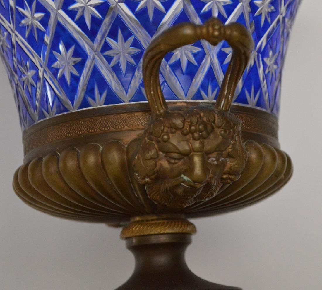 Cobalt cut to clear glass centerpiece, diamond & star - 7